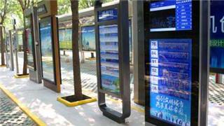 丹東用上智能公交電子站牌