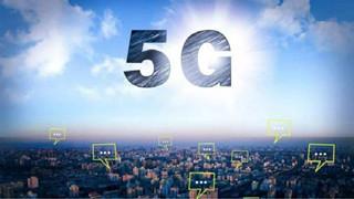 今年9月遼寧5G基站建設將提前完工