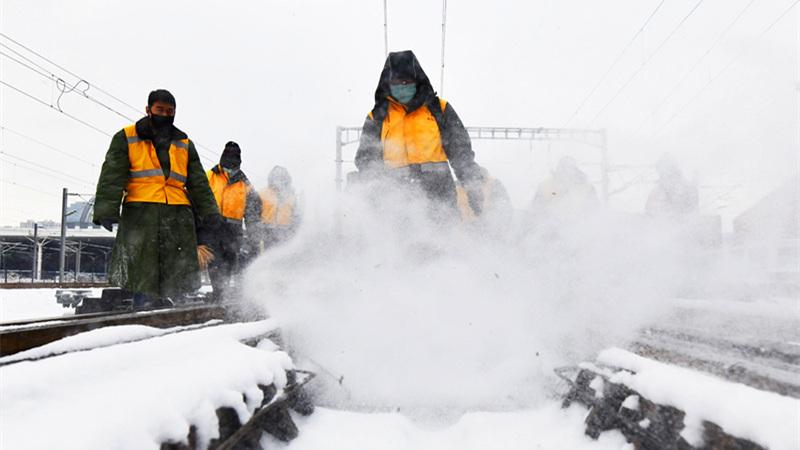 中國鐵路沈陽局集團有限公司多措並舉積極應對強降溫