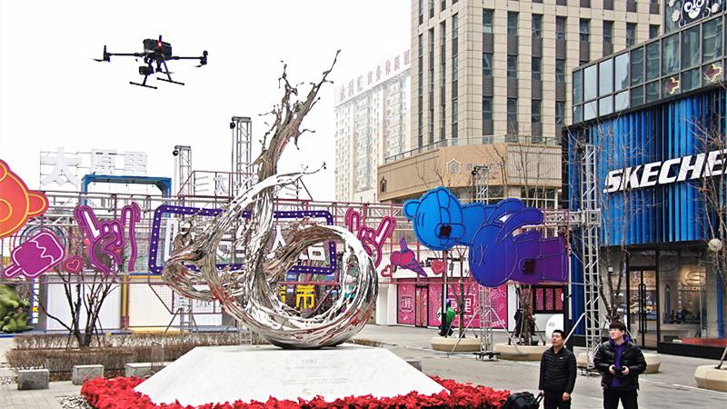 """【""""飛閱""""中國】科技助力社會治理 沈陽市和平區啟用無人機開展巡查工作"""
