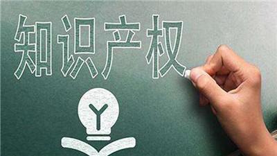 中國(遼寧)知識産權保護中心成立