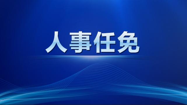 李樂成任遼寧省代省長