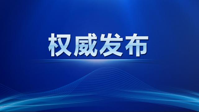 遼寧省委組織部召開機關幹部大會